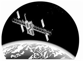 Astronic Ltd