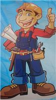 JHBUILDING@WORK Ltd