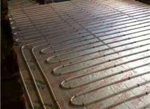 Under floor heating installation