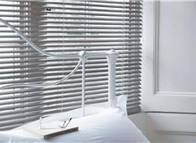 West London Blinds Ealing Aluminium Blinds