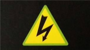 RW Rewire